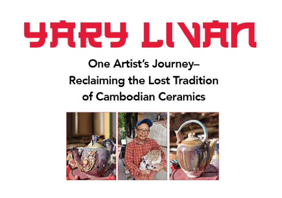 Yary Exhibit flyer